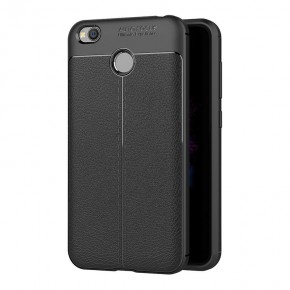 Pružné pouzdro pro Xiaomi Redmi 4X - černé