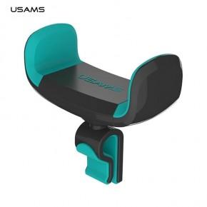 USAMS ZJ004 Universal Držák do mřížky ventilace - černý/zelený