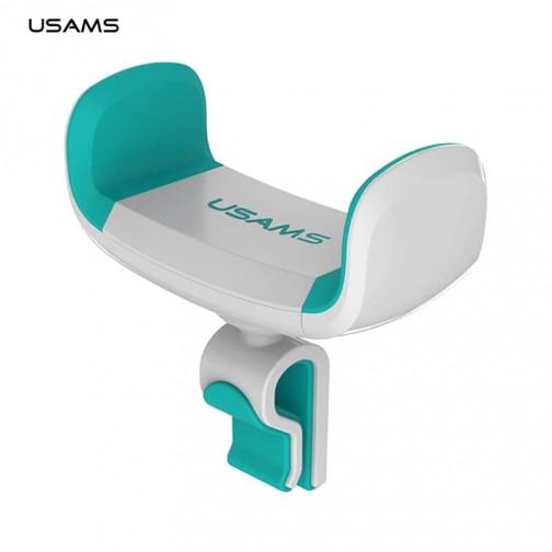 USAMS ZJ004 Universal Držák do mřížky ventilace - bílý/zelený